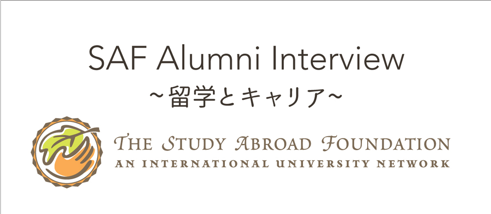 SAF Alumni Interview